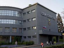 В бюджете Нижнего Новгорода насчитали 630 млн рублей неэффективных расходов