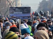 Экологический митинг: красноярцы заявили властям, что им нечем дышать
