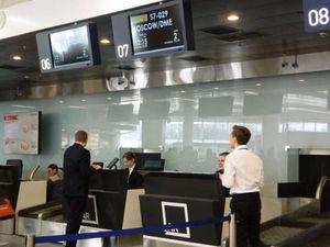 Из Нижнего Новгорода открывается прямой рейс в Екатеринбург