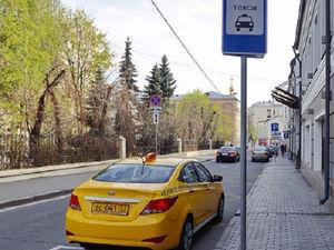 «Останется 2-3 крупных игрока». В России объединились два больших сервиса такси