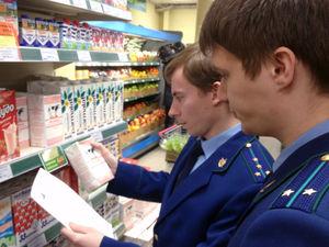 Под удар УФАС попали пять розничных сетей в Екатеринбурге