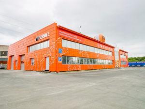 FIT Service объявил День открытых дверей для франчайзи в Новосибирске