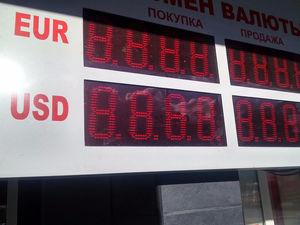 Курсы евро и доллара резко выросли. Ждать ли в августе обвала рубля