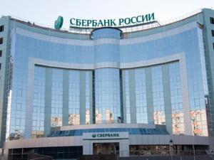 «Яндекс» и Сбербанк решили дружить бизнесами