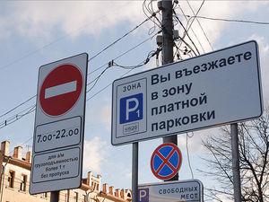 У челябинских предпринимателей появится возможность заработать на платных парковках