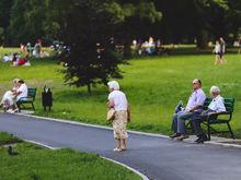 Чтобы выйти на пенсию досрочно и с деньгами, нужно сосредоточиться на трех вещах. Каких?