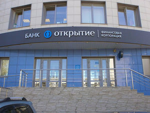 C личных счетов топ-менеджеров «Открытия» списали деньги для докапитализации банка