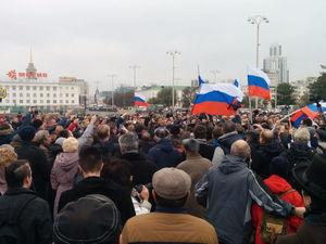 Массовые задержания: как в России прошли акции в поддержку Навального