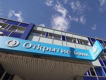 Конфликт интересов: топы Центробанка уговаривают компании вернуть деньги в «ФК Открытие»