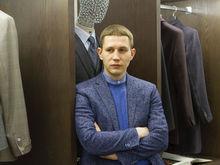 Дмитрий Шишкин: «У современного делового мужчины часто нет даже хорошего базового костюма»
