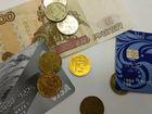 ЦБ предсказал резкий рост зарплат. Он видит в этом риски инфляции