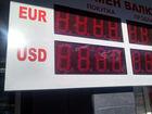 «Темпы роста приносятся в жертву финансовой стабильности». Чем обернулся дефолт 1998 года