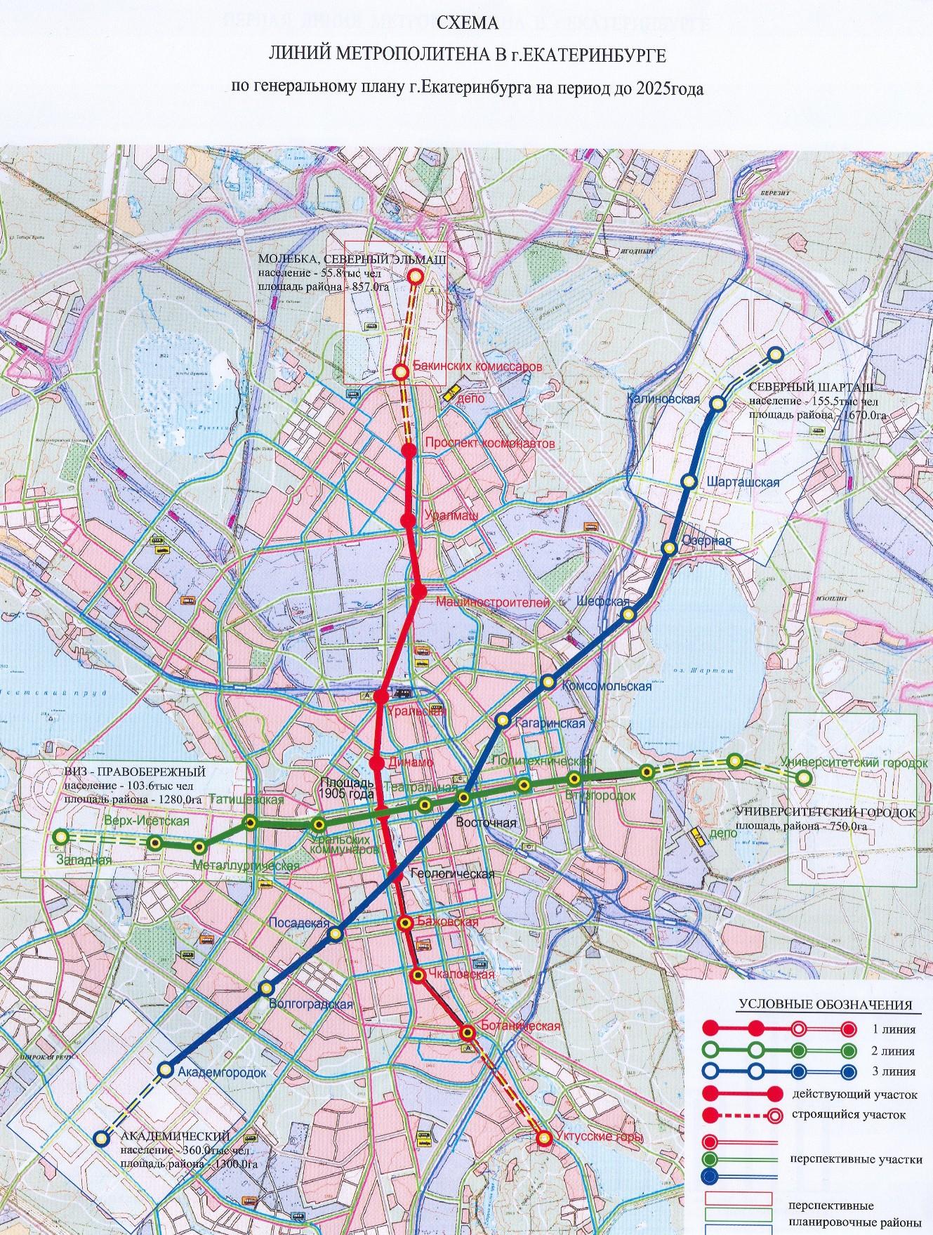 Схема метро 5 ветки