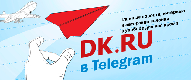 Подписаться на telegram