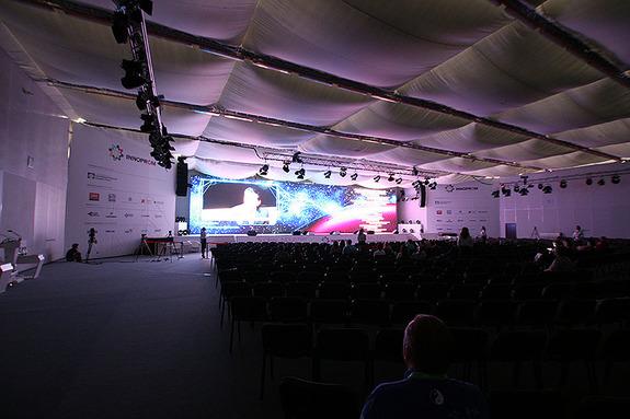 Иннопром - уральская международная выставка и форум промышленности и инноваций в России 51