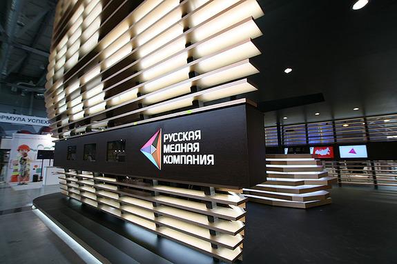 Иннопром - уральская международная выставка и форум промышленности и инноваций в России 53