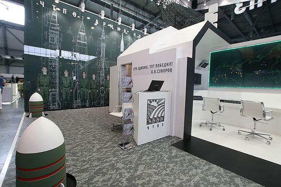 Иннопром - уральская международная выставка и форум промышленности и инноваций в России 54