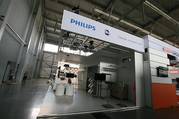 Иннопром - уральская международная выставка и форум промышленности и инноваций в России 55