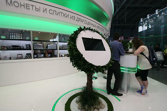 Иннопром - уральская международная выставка и форум промышленности и инноваций в России 56