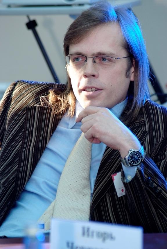 Черноголов Игорь Алексеевич