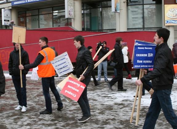 митинг в защиту сноса