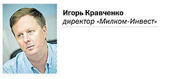 Рейтинг брокерских компаний  Челябинска 30