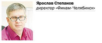 Рейтинг брокерских компаний  Челябинска 31