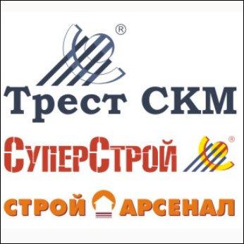 Трест СКМ