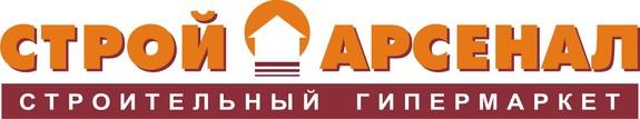 """""""СтройАрсенал"""" Екатеринбург"""