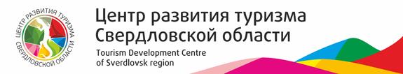 """""""Центр развития туризма"""" в Екатеринбурге"""