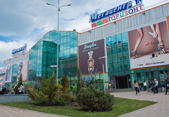 Торгово-развлекательный комплекс «Горизонт» Ростова-на-Дону