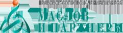 «Маслов и партнеры» Нижний Новгород