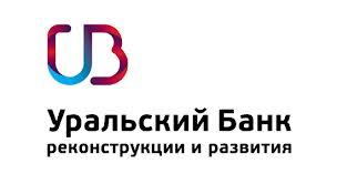 УБРиР Екатеринбург