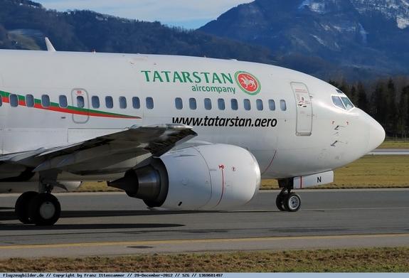 Авиакомпания Татарстан 1