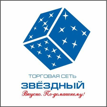 "Логотип ТС ""Звездный"