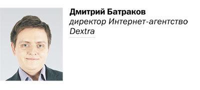 Рейтинг веб-студий и интернет-агентств Челябинска 2014 14