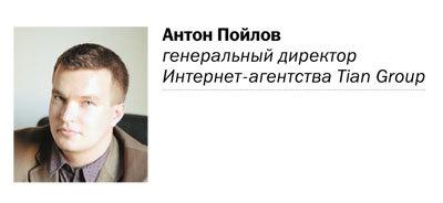 Рейтинг веб-студий и интернет-агентств Челябинска 2014 15