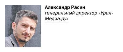 Рейтинг веб-студий и интернет-агентств Челябинска 2014 16