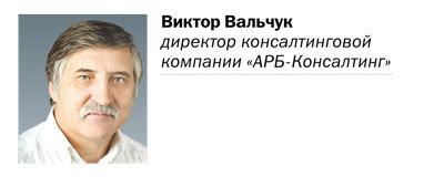 Рейтинг веб-студий и интернет-агентств Челябинска 2014 17