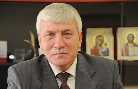 Василенко Вячеслав Николаевич