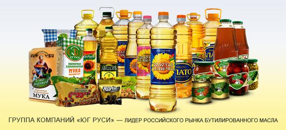"""Продукция """"Юг Руси"""""""