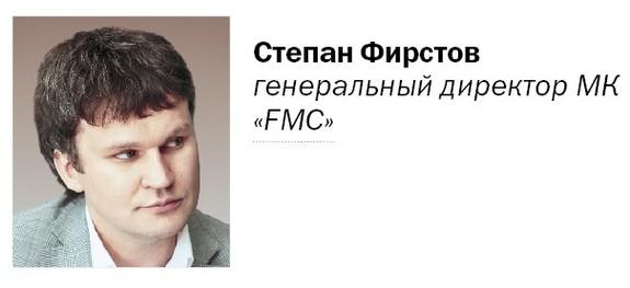 Рейтинг частных клиник Челябинска 37