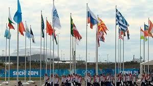 Олимпиада-2014: последние новости