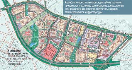 Серебряный в Красноярске