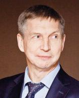 Рейтинг системных интеграторов Екатеринбурга 13