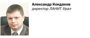Рейтинг ИТ-компаний Челябинска  31