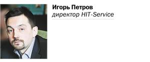 Рейтинг ИТ-компаний Челябинска  26