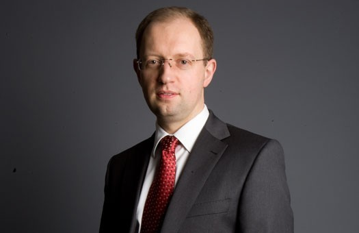 Яценюк Арсений Петрович