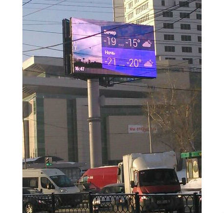 Судьба уличного телеканала «Соль» в Екатеринбурге 2