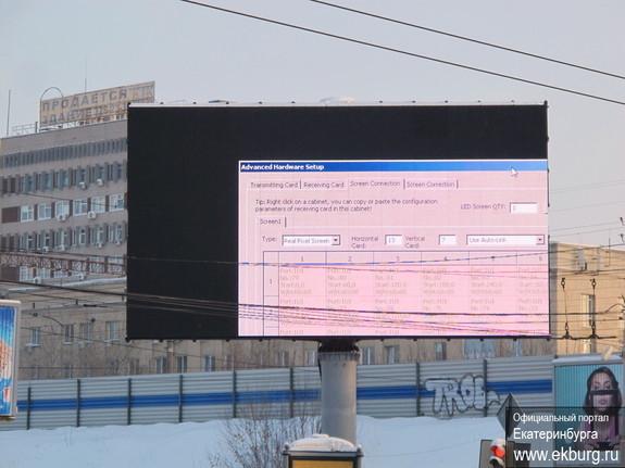 Судьба уличного телеканала «Соль» в Екатеринбурге 3